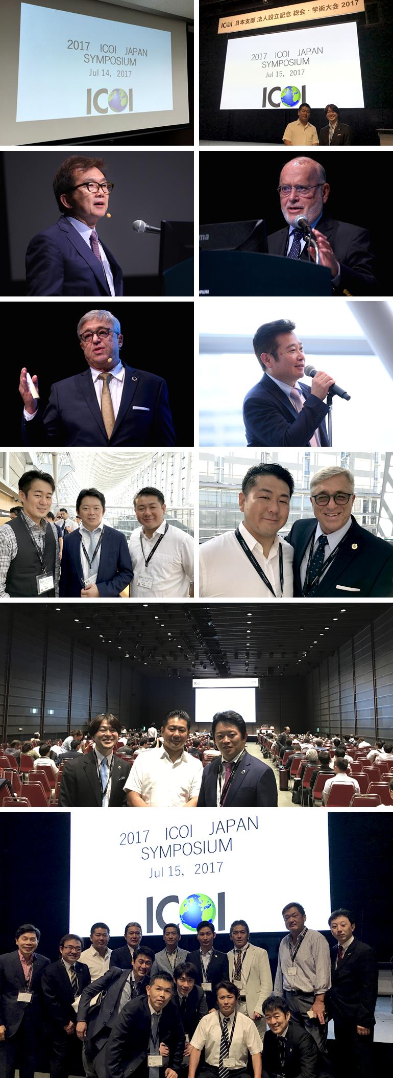 ICOI(国際口腔インプラント学会)日本支部総会・学術大会